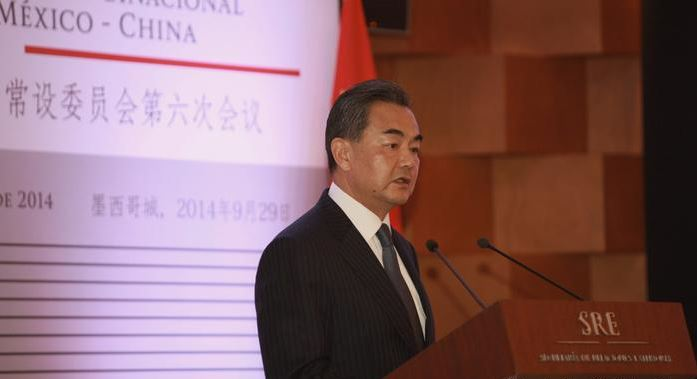 china minister